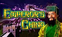 Симулятор Император Китая